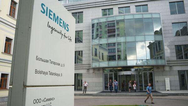 Kancelář společnosti Siemens v Moskvě - Sputnik Česká republika