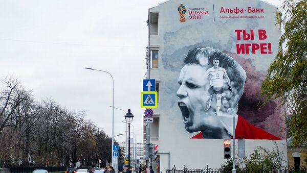 Graffiti v Moskvě - Sputnik Česká republika