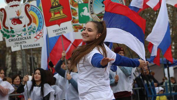 Den národní jednoty na Krymu - Sputnik Česká republika