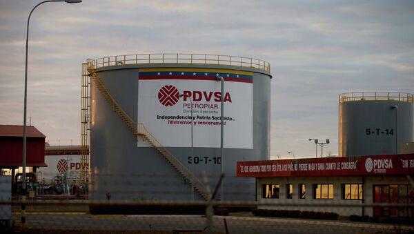 PDVSA. El Tigre, Venezuela - Sputnik Česká republika