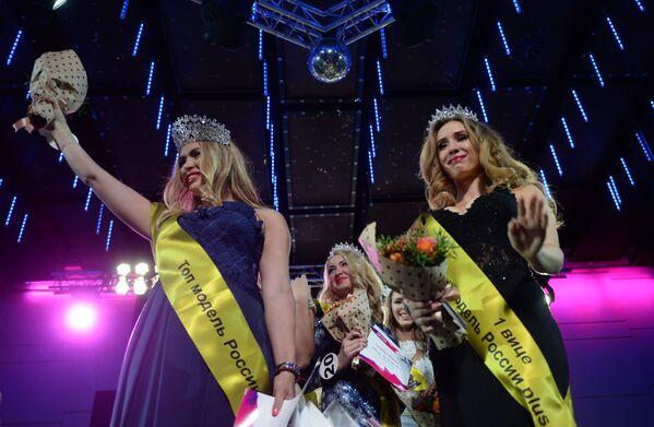 Finále soutěže Ruská Topmodelka 2017 a Topmodelka PLUS 2017 - Sputnik Česká republika