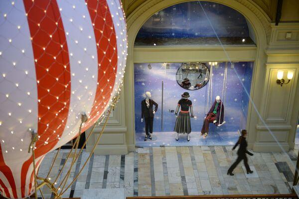 Svátek se blíží: novoroční dekor GUMu v Moskvě - Sputnik Česká republika