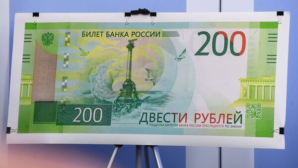 Bankovka v hodnotě 200 rublů - Sputnik Česká republika