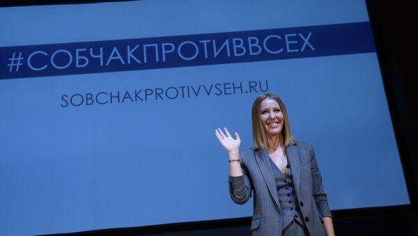 Xénie Sobčaková. Ilustrační foto - Sputnik Česká republika