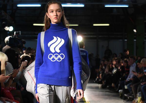 Přehlídka oblečení olympijského týmu a kolekce casual značky ZASPORT. - Sputnik Česká republika