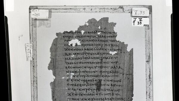Rukopis jednoho z textů Knihovny z Nag Hammádí - Sputnik Česká republika