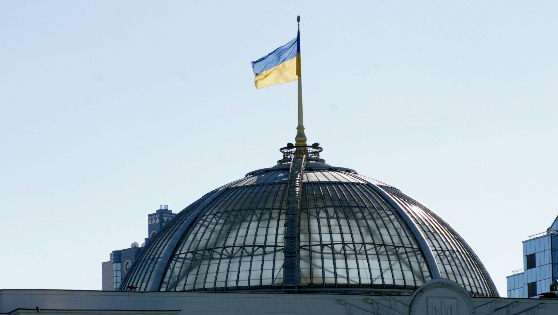 Ukrajinaská vlajka - Sputnik Česká republika, 1920, 05.03.2021