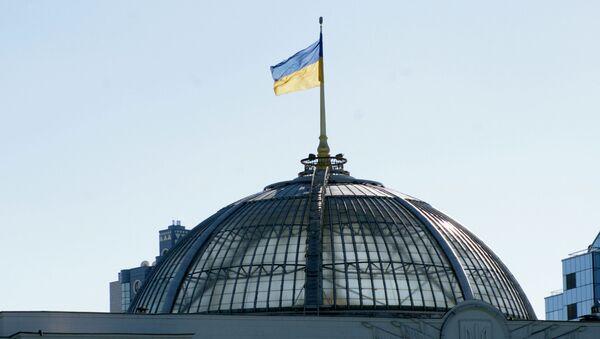 Ukrajinaská vlajka - Sputnik Česká republika