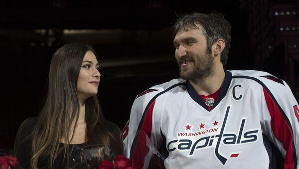 Alexandr Ovečkin s manželkou Anastasií - Sputnik Česká republika