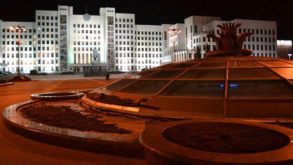 Budova Parlamentu v Minsku - Sputnik Česká republika