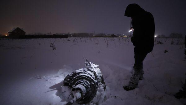 Místo pádu An-148 - Sputnik Česká republika