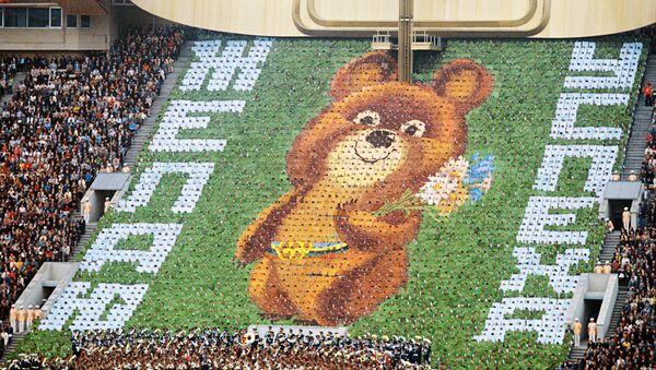 19.07.1980, Zahájení Olympiády v Moskvě - Sputnik Česká republika
