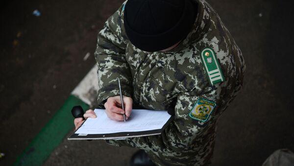 Ukrajinský pohraničník - Sputnik Česká republika