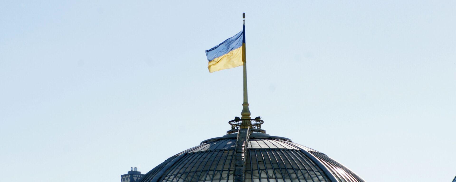 Ukrajinská vlajka na Nejvyšší radě - Sputnik Česká republika, 1920, 10.09.2021