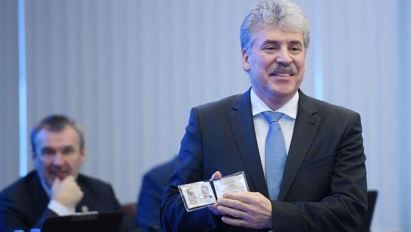 Kandidáti na prezidenta. Pavel Grudinin - Sputnik Česká republika