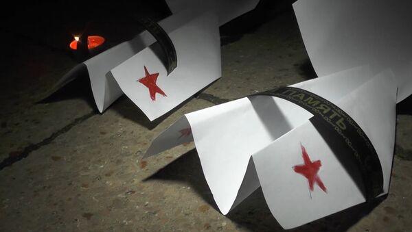 Na Krymu proběhla akce na uctění památky obětí havárie An-26 v Sýrii - Sputnik Česká republika