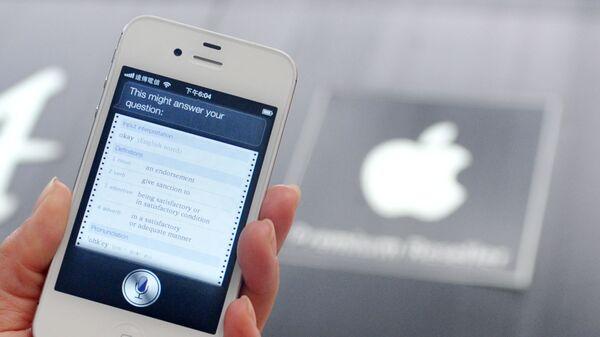 Hlasová asistentka Siri od Apple - Sputnik Česká republika