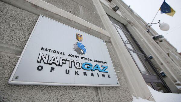 Kancelář Naftogazu v Kyjevě - Sputnik Česká republika