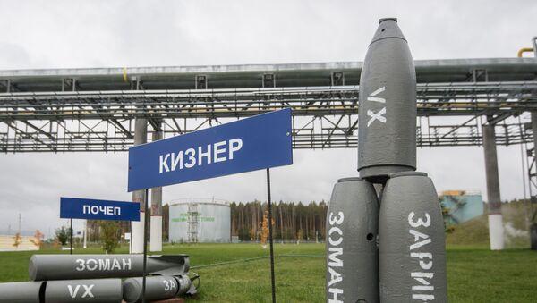 Areál závodu Kizner - Sputnik Česká republika