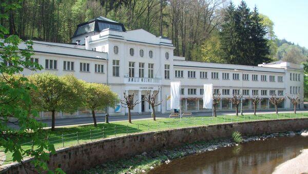 Galerie umění v Karlových Varech - Sputnik Česká republika