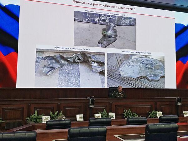 Zveřejněné fotky úlomků raket vystřelených na Sýrii - Sputnik Česká republika