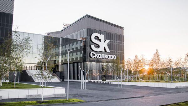 Vědecko-inovační centrum Skolkovo - Sputnik Česká republika