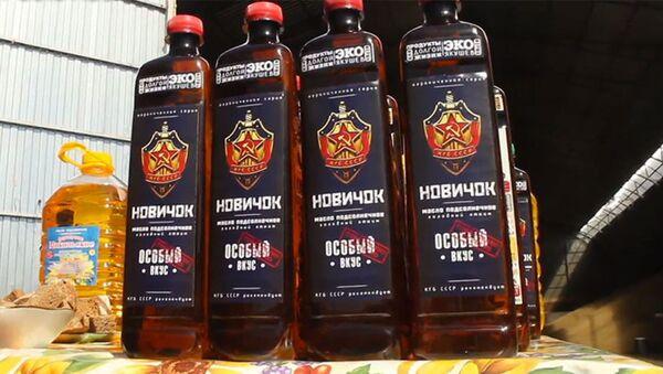 """Slunečnicový olej """"Novičok - Sputnik Česká republika"""