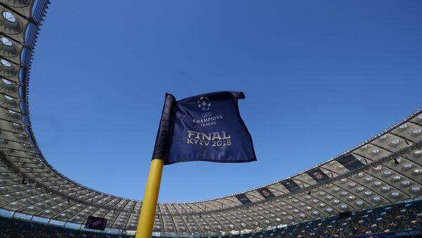 Stadion v Kyjevě - Sputnik Česká republika
