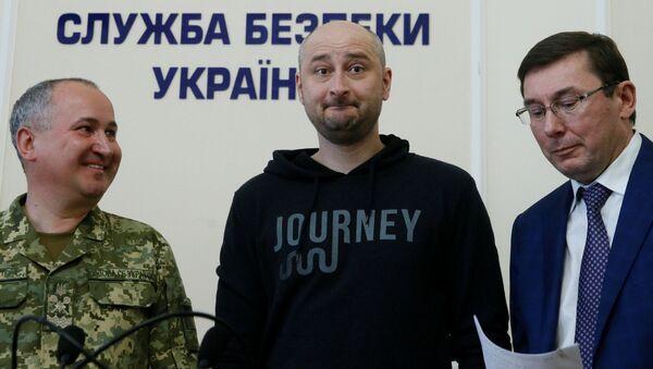 Novinář Arkadij Babčenko - Sputnik Česká republika