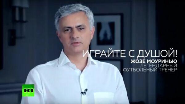 José Mourinho začal mluvit rusky ve videu RT věnovaném MS 2018 - Sputnik Česká republika