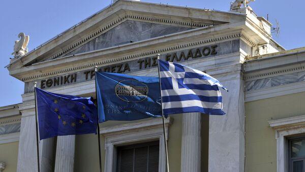 Národní banka Řecka - Sputnik Česká republika