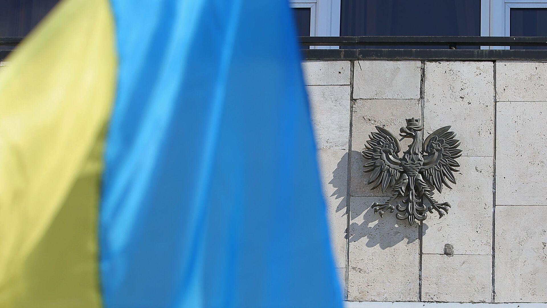 Ukrajinská vlajka - Sputnik Česká republika, 1920, 03.10.2021