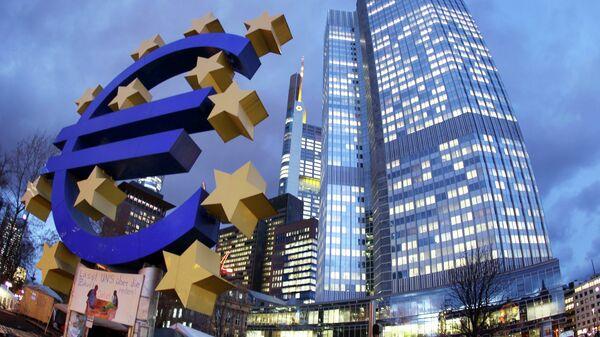 Evropská centrální banka - Sputnik Česká republika
