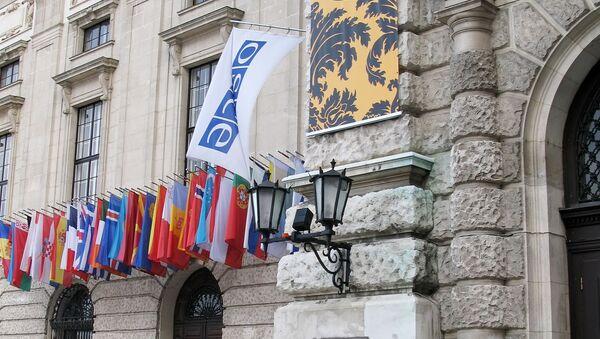Sídlo OBSE ve  Vídni - Sputnik Česká republika