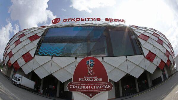 Stadion Spartak - Sputnik Česká republika
