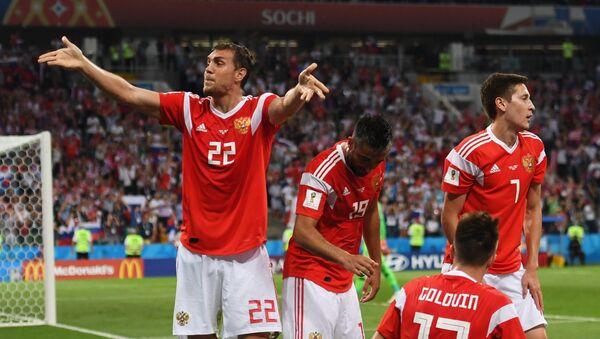 Oslava ruského gólu v zápase Rusko - Chorvatsko - Sputnik Česká republika