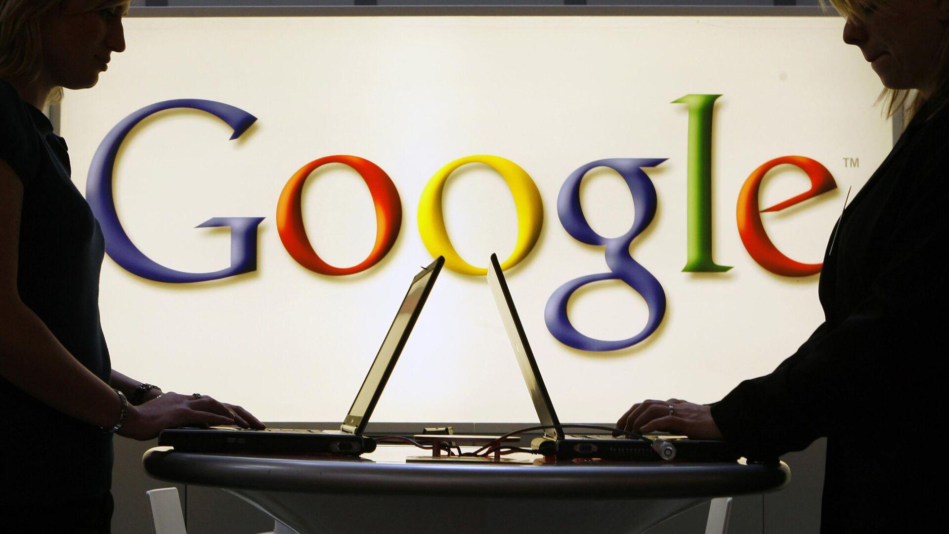 Logo společnosti Google - Sputnik Česká republika, 1920, 28.09.2021