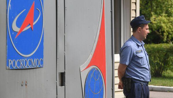 Strážce u TsNIIMash, hlavního vědeckého institutu Roskosmosu - Sputnik Česká republika