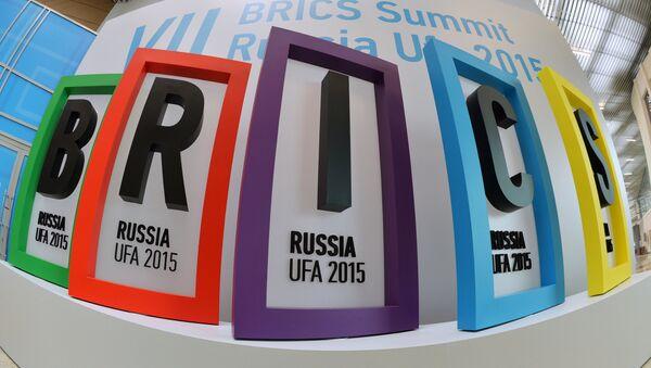 BRICS. Ilustrační foto - Sputnik Česká republika