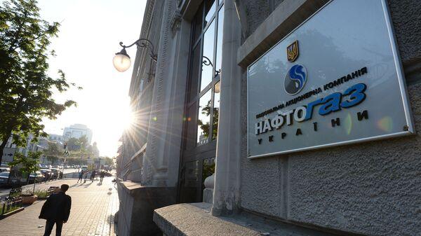Naftogaz  - Sputnik Česká republika