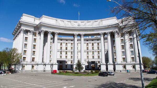 Ukrajinské ministerstvo zahraničí - Sputnik Česká republika
