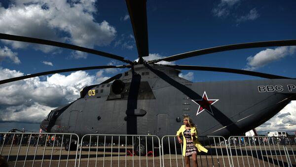 vrtulník Mi-26 - Sputnik Česká republika