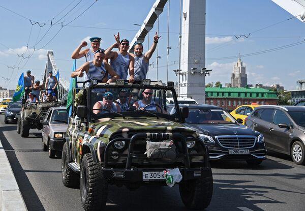 Tento týden v obrázcích: oslavy, požáry a zemětřesní. Jaký byl uplynulý týden? - Sputnik Česká republika
