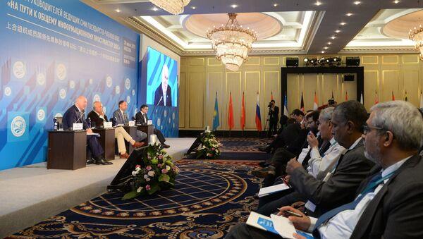 V Moskvě proběhlo fórum hlav předních masmédií zemí ŠOS - Sputnik Česká republika