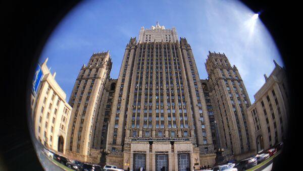 Budova ruského ministerstva zahraničí v Moskvě - Sputnik Česká republika