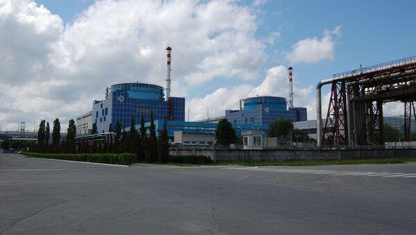 Chmelnická jaderná elektrárna na Ukrajině - Sputnik Česká republika