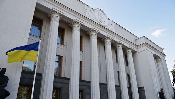 Budova Nejvyšší rady - Sputnik Česká republika