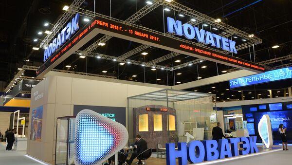 Stánek společnosti Novatek na Mezinárodním ekonomickém fóru v Petrohradě - Sputnik Česká republika