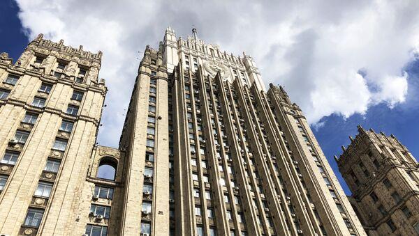 Budova ruského ministerstva zahraničí - Sputnik Česká republika