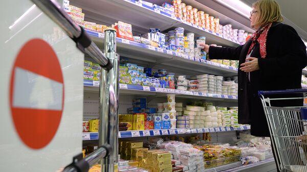 Potraviny - Sputnik Česká republika